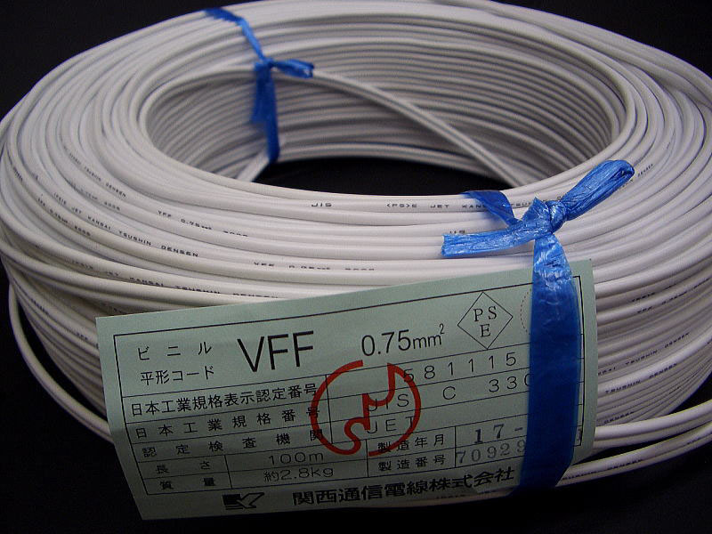平行ビニール線 VFF